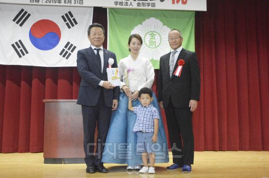 최윤 OK금융그룹 회장, 재일 한국학교 이사장 취임